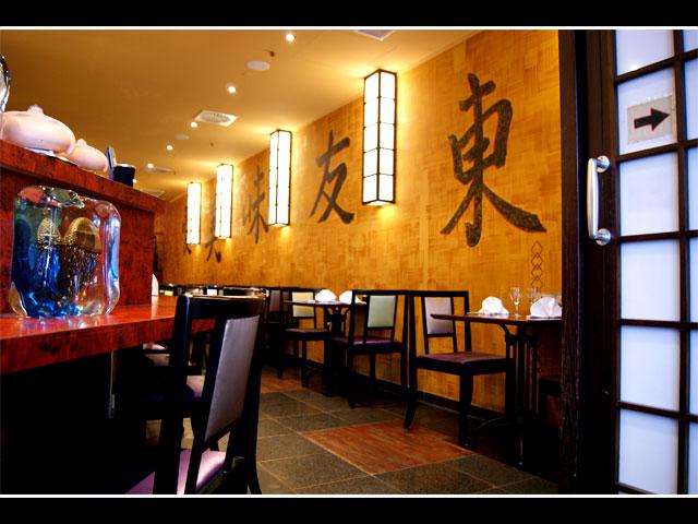 Wok asian restaurant luxembourg gastronomie restaurant bar brasserie cafe - Cuisine rapide luxembourg ...