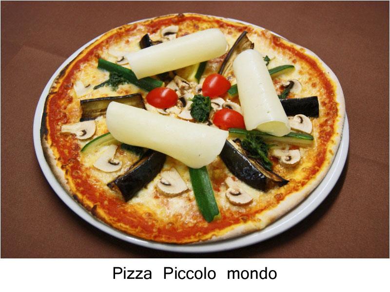 Il piccolo mondo hotel restaurant pizzeria luxembourg gastronomie restaurant bar - Cuisine rapide luxembourg ...